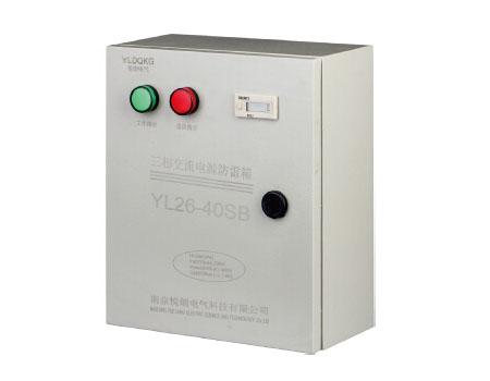 三相交流电源防雷箱